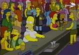 Сцена из фильма Симпсоны / The Simpsons (1989)