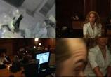 Сцена из фильма Интервью с призраком / Gacy House (2010) Интервью с призраком сцена 3