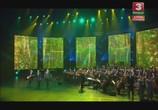 Сцена из фильма Авторский концерт Валерия Головко - Победа (2015) Авторский концерт Валерия Головко - Победа сцена 5