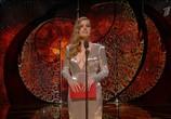 ТВ 89-я Церемония Вручения Премии «Оскар» 2016 / The 89th Annual Academy Awards (2017) - cцена 1