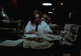 Сцена из фильма Крах / Breach of Trust (1995) Крах сцена 1