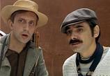 Сцена из фильма Мы из джаза (1983) Мы из джаза сцена 1