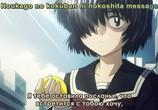 Мультфильм Загадочная девушка Х / Nazo no Kanojo X (2012) - cцена 9