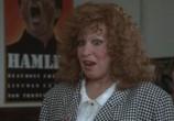 Фильм Неприличное везение / Outrageous Fortune (1987) - cцена 1