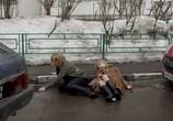 Сцена из фильма Не женское дело (2013) Не женское дело сцена 1