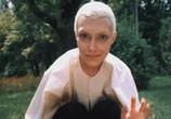 Фильм Через тернии к звездам (1980) - cцена 3