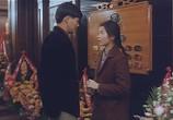 Сцена из фильма Дикий поиск / Ban wo chuang tian ya (1989) Бешеный сцена 2