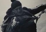 Сцена из фильма Бермудский треугольник / Trójkat bermudzki (1988) Бермудский треугольник сцена 9