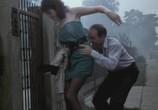 Сцена из фильма Бермудский треугольник / Trójkat bermudzki (1988) Бермудский треугольник сцена 13