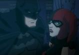 Мультфильм Бэтмен: Нападение на Аркхэм / Batman: Assault on Arkham (2014) - cцена 1