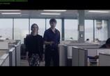 Фильм Отсев: Новый мировой порядок / The Thinning: New World Order (2018) - cцена 2