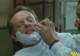 Фильм Секс – и охотно / Sesso E Volentieri (1982) - cцена 3
