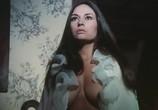 Сцена из фильма Кошмары приходят ночью / Les cauchemars naissent la nuit (1970) Кошмары приходят ночью сцена 3