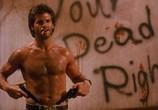 Сцена из фильма Пожиратель змей / Snake Eater (1989) Пожиратель змей сцена 1