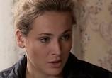 Сцена из фильма Билет в гарем (2006) Билет в гарем сцена 1