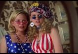 Фильм Подруги президента / Dick (1999) - cцена 2