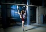 Сцена из фильма Танцевальная академия / Dance Academy (2010)