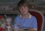 Сцена из фильма Такова моя воля / Le bon plaisir (1984) Такова моя воля сцена 9