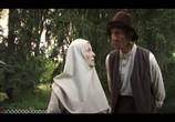 Сцена из фильма Пелагия и белый бульдог (2009) Пелагия и белый бульдог сцена 3