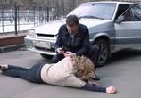 Сцена из фильма Не женское дело (2013) Не женское дело сцена 3