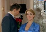 Сцена из фильма Поцелуйте невесту (2013) Поцелуйте невесту сцена 3