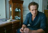 Фильм Женщина в зеркале (2018) - cцена 7