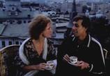 Сцена из фильма Поездки на старом автомобиле (1987) Поездки на старом автомобиле сцена 12
