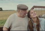 Сцена из фильма Эмилия с Аллеи свободы / Emilija (2017) Эмилия с Аллеи свободы сцена 1
