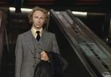 Сцена из фильма Высокий блондин в черном ботинке / Grand blond avec une chaussure noire, Le (1972) Высокий блондин в черном ботинке