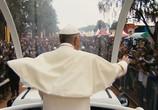 Сцена из фильма Папа Франциск. Человек слова / Pope Francis: A Man of His Word (2018)