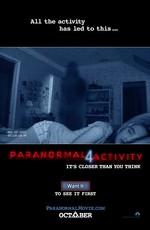 Паранормальное явление 4 / Paranormal Activity 4 (2012)
