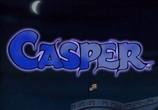 Мультфильм Каспер - доброе привидение (Каспер, который живёт под крышей) / Casper (1996) - cцена 4