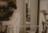 Фильм Неотразимая Марта / Bella Martha (2001) - cцена 2