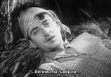 Сцена из фильма Золотой Век / L' Age D'or (1930) Золотой Век сцена 8