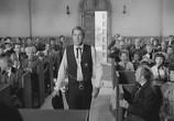 Сцена из фильма Ровно в полдень / High Noon (1952) Ровно в полдень сцена 5