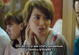 Сцена из фильма Абердин / Heung gong jai (2014) Абердин сцена 10