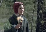 Сцена из фильма Девочка из города (1984) Девочка из города сцена 18