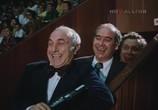 Фильм А ну-ка, дедушки! (1981) - cцена 6