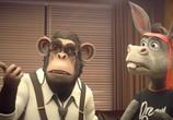 Мультфильм Царь зверей / The Donkey King (2019) - cцена 3