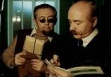 Сцена из фильма Приключения Шерлока Холмса и доктора Ватсона: Двадцатый век начинается (1986) Приключения Шерлока Холмса и доктора Ватсона: Двадцатый век начинается