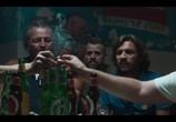 Фильм Ультрас / Ultras (2020) - cцена 8