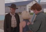Сцена из фильма Святые узы брака / Holy Matrimony (1994) Святые узы брака сцена 1