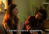 Фильм Последние дни в Иерусалиме / Tanathur (2011) - cцена 1