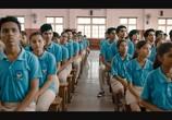 Сцена из фильма День отбора / Selection Day (2018) День отбора сцена 1