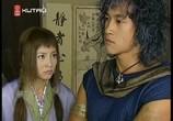 Сцена из фильма Ветер и Облако / Feng yun (Wind and Cloud / Wind & Cloud) (2002) Ветер и Облако сцена 8