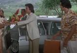 Сцена из фильма Когда кончилось время / When Time Ran Out... (1980) Когда кончилось время сцена 2