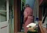 Сцена из фильма Нечаянно (2014) Нечаянно сцена 1