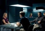 Сцена из фильма Кровавые Новички / Blutige Anfänger (2020) Кровавые Новички сцена 2