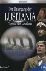 «Лузитания»: убийство в Атлантике