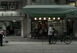 Сцена из фильма Гонконг, конфиденциально (Амая) / Amaya (2010) Амая сцена 2